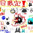 20111021絵チャログ