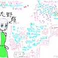 20120803 絵チャログ7