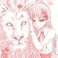 ライオンとイヴ