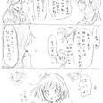 ちみ神子1
