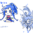 森蘭丸 (スミレの妖精)