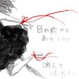 (泣いてくれる?)