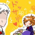真田先輩とハム子