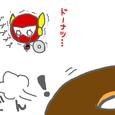 さがしもの・5
