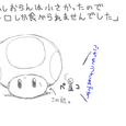 おやゆび小姓10