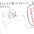 おやゆび小姓3