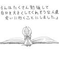 おやゆび小姓7