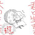出会い編3