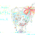 うつけソーダ2012☆
