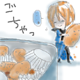 おらんとクッキー