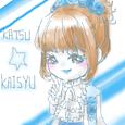 KATSU-KAISYU