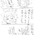 信蘭はろうぃん漫画2・その1