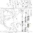 信蘭はろうぃん漫画2・その2