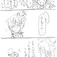 信蘭はろうぃん漫画2・その3