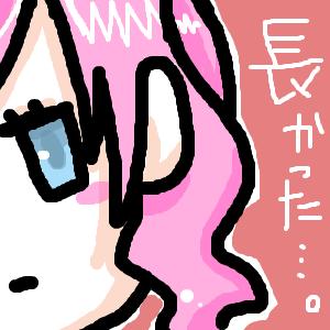 Cocolog_oekaki_2010_08_01_23_41