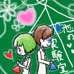 Cocolog_oekaki_2011_01_30_16_13