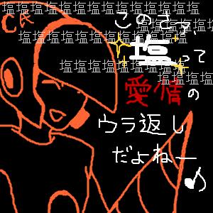 Cocolog_oekaki_2011_02_06_21_17