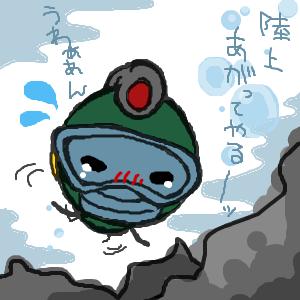 Cocolog_oekaki_2011_02_20_23_29