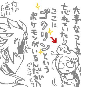 Cocolog_oekaki_2011_05_21_21_18