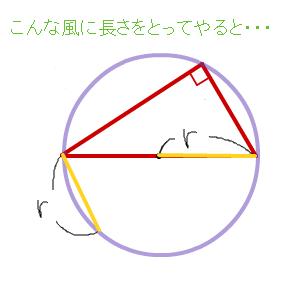 Cocolog_oekaki_2011_12_12_23_16