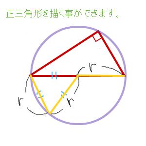 Cocolog_oekaki_2011_12_12_23_20
