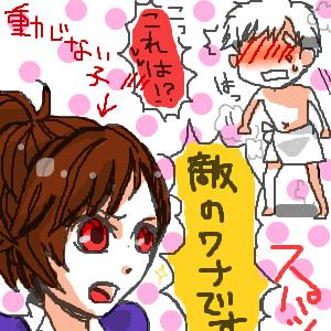 Cocolog_oekaki_2012_02_04_21_55