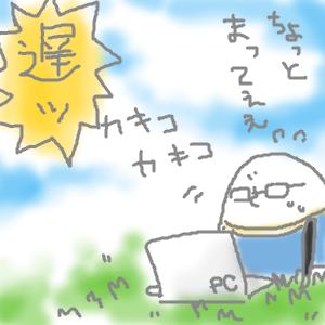 Cocolog_oekaki_2012_05_05_19_38