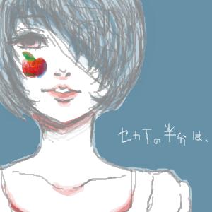 Cocolog_oekaki_2012_10_15_21_03