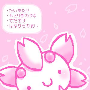 Cocolog_oekaki_2013_04_30_01_55