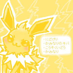 Cocolog_oekaki_2013_04_30_02_15