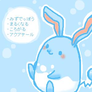 Cocolog_oekaki_2013_04_30_03_04