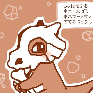 Cocolog_oekaki_2013_05_01_00_02