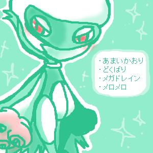 Cocolog_oekaki_2013_05_01_00_31