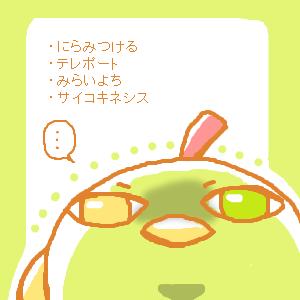 Cocolog_oekaki_2013_05_01_01_15