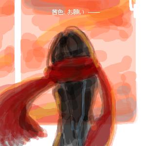 Cocolog_oekaki_2013_07_16_23_10