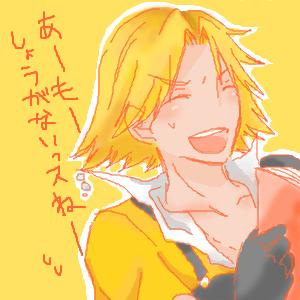 Cocolog_oekaki_2013_12_15_22_44
