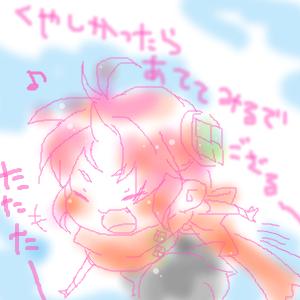 Cocolog_oekaki_2015_02_03_22_21