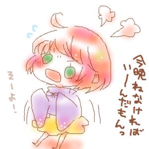 Cocolog_oekaki_2015_03_06_22_31