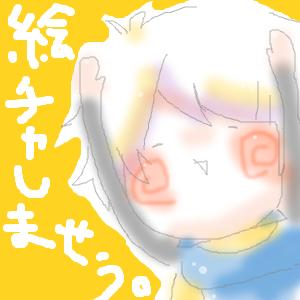 Cocolog_oekaki_2015_05_02_20_18