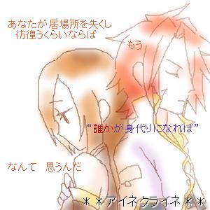 Cocolog_oekaki_2015_07_04_00_39