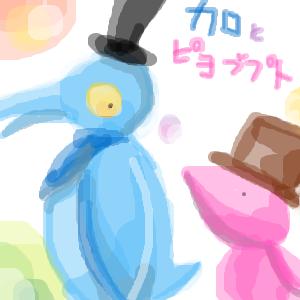 Cocolog_oekaki_2015_08_15_01_09