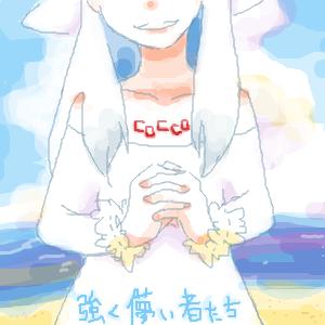 Cocolog_oekaki_2016_07_09_20_27
